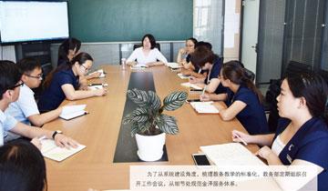 金泽教育金泽学校优秀教务|用专业和拼博成就自我