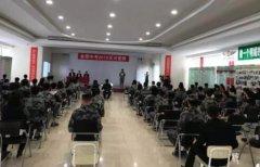金泽教育金泽教育学员大集结百日誓师精彩回顾