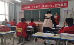 金泽教育石家庄金泽学校中考特训营寒假班即将